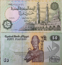 EGYPT 2007 50 PIASTRES P-62 HOSNI MUBARAK REGIME UNCIRCULATED NOTE USA SELLER !!