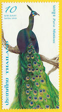 PEACOCK STAMP Unused THAILAND POSTAGE 2008 Bird Feathers Nature SINGLE STAMP MNH