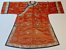 19th C. Qing [Ching] [Ch'ing] Dynasty Chinese Silk Embroidered Informal Robe