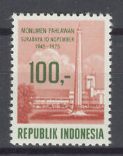 INDONESIA 1975 ZBL SERIE 835  MNH