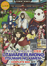 Utawarerumono : Itsuwari no Kamen DVD (Vol.1-25 end) with English Subtitle