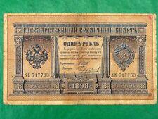 Billete Ruso De 1 rublos 1898 Muy Buenas Condiciones