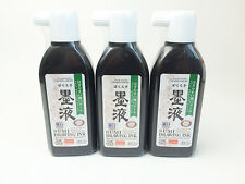X3 Japanese Chinese Calligraphy Boku eki SUMI Drawing Ink Shodo Made in Japan