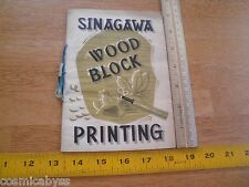 Shinagawa Wood Block printing 1950s book pictures of artists English w/ print