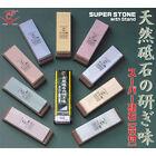 Japanese whetstone