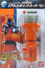 Bandai Asia Masked Rider FOURZE EX Rocket Switch Super One S-1 Astro Switch