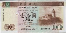 Macau 10 Patacas 16.10.1995  P 90 Prefix DC Circulated Banknote