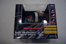 NEW old stock RARE collection TAKARA TOMY hovercraft HOVER-Q  black from Japan