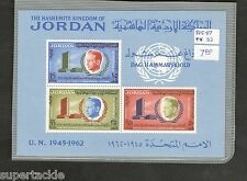 1963 SC #385-87 The Hashemite Kingdom of Jordan United Nations 17th Anniversary