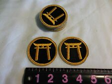 BUYING TWO  ONLY BLACK AND GOLD CLOTH PATCH