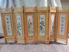 VINTAGE CHINESE HAND PAINTED MINATURE ASIAN DOLL HOUSE BAMBOO SCREEN