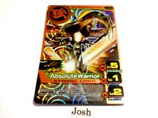 Animal Kaiser Evolution Evo Version Ver 3 Bronze Card (S096E: Absolute Warrior)