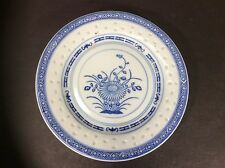 BEAUTIFUL VINTAGE CHINESE RICE PORCELAIN BREAD/DESSERT PLATE-UNKNOWN MAKER