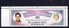 Seychelles 1981 Matrimonio Carlo e Diana 26 MNH
