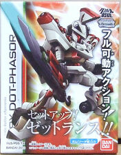 "BANDAI Little Battlers Experience Attack action "" LBX Dot-Phasor "" Figure Japan"