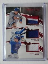 Kris Bryant Kyle Schwarber Anthony Rizzo Triple Patch 08/25 Chicago Cubs