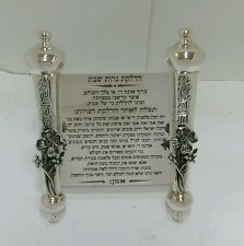 SOLID SILVER  925 Candlelight Prayer Candlelighting Shabbos Shabbat Judaica