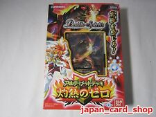 20990 AIR Battle Spirits Ultimate Deck TCG Card BANDAI Carddass SD19