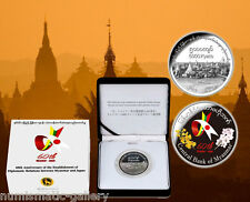 MYANMAR 5,000 Kyats 2014 Silver Proof BAGAN - Ancient city/Flowers Mtg.500 Rare