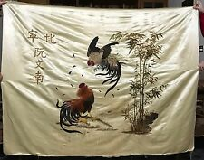 ANTIQUE CHINESE COCK FIGHT PANEL SILK EMBROIDERED SIGNED QING DYNASTY EMBROIDERY