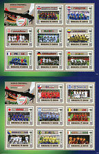 Guyana 2014 MNH World Cup Football Championship Brazil 32v on 4 M/S Germany