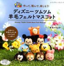 Disney Tsum Tsum Wool Felt Mascot NEEDLE FELT - Japanese Craft Book SP2