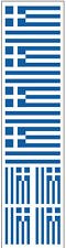 40 Stickers: Greek Flag, Greece Party Favors, Decals