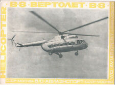 AVIAEXPORT MIL B-8 HELICOPTER MANUFACTURERS SALES BROCHURE SOVIET RUSSIA