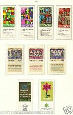 ISRAEL STAMP WITH TABS COLLECTION 1972 EDUCATION MNH/OG