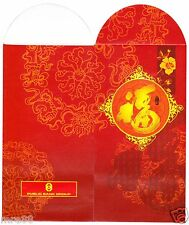 MRE * 2010 PBB CNY Ang Pau / Red Packet #4