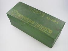 Exc++ ! Retail box. Telelens Tair-3 f/4.5/300 Nikon mount. s/n 690793. Rare kit.