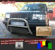 RANGE ROVER MK2 1994-2002 LOW BULL BAR WITHOUT AXLE BARS +GRATIS!