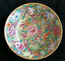 "FINE CHINA FAMILLE ROSE GOLD GILT GLITED FLORAL 8"" BOWL VINTAGE CHINESE CHINA"