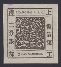 SHANGHAI, 1866. Local Post Scott 5a, 2ca Mint