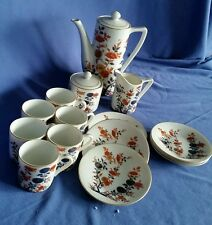 Japan Tea/Coffee/Chocolate Pot Set Bone China Porcelain Floral Made in  17 Pc