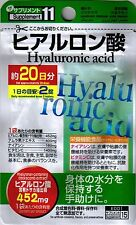 Hyaluronic acid pills 20 day course 452mg Hyaluronic  supplements MADE in JAPAN