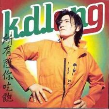 All You Can Eat Lang, K.D. Audio CD