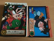Carte Dragon Ball Z DBZ Carddass Hondan Part 25 #Reg Set 1995 MADE IN JAPAN