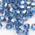 300pcs ink blue ab exquisite Glass Crystal 4mm #5301 Bicone Beads loose beads!