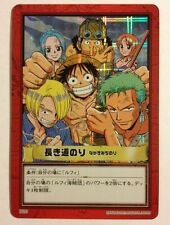 One Piece Carddass Hyper Battle Holo Card H10
