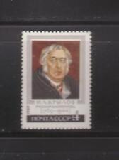 RUSSIA  1969  SC3573  IVAN KRYLOV   MNH  #  696