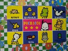 TRADING CARD STICKER SEAL JAPAN POCHACCO SANRIO HELLO KITTY