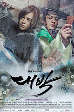 Jackpot / The Royal Gambler  NEW!  Korean Drama - GOOD ENG SUBS