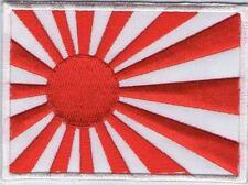 écusson ECUSSON PATCH THERMOCOLLANT JAPON JAPAN RISING SUN 7 X 5 CMS