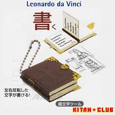 LEONARDO DA VINCI MINIATURE MASTERPIECE COLLECTION figure book