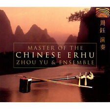 Master of the Chinese Erhu, New Music