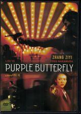 Purple Butterfly (DVD) Zhang Ziyi, Ye Liu NEW