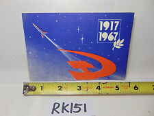 VINTAGE QSL CARD AMATEUR RADIO 1971 HISTORY MOSCOW RUSSIA USSR 1917-1967 ROCKET