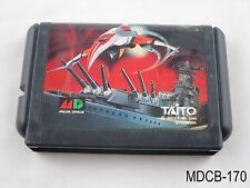 Darius II 2 Mega Drive Japanese Import Sega MD Genesis Japan JP US Seller B/Good