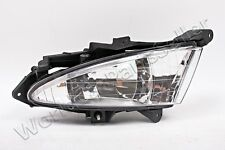 Fog Driving Light RIGHT Fits HYUNDAI Elantra 2007-2010 2008 2009